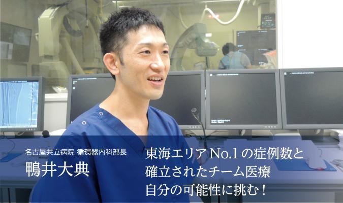nagoya-kyoritsu-junkanki06
