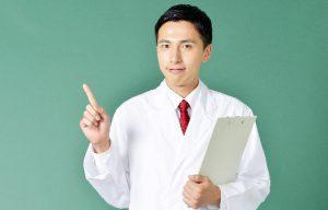 皮膚科専門医アルバイト募集!皮膚科医師限定の希少な高額アルバイト案件のご紹介