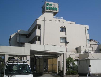 越谷誠和病院 画像   Google 検索