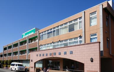 千葉愛友会記念病院 画像   Google 検索