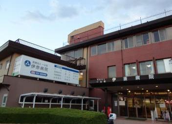 伊奈病院外観2