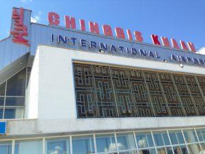 海外で働きたい医師の方へ。海外医師求人募集のお知らせ(モンゴル)