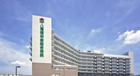 八尾徳洲会病院   Google 検索