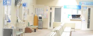 西横浜国際総合病院内の様子