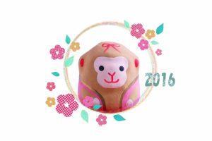 明けましておめでとうございます。2016年もよろしくお願い致します。