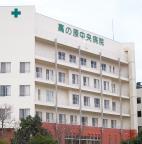 高の原中央病院外観