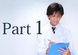 呼吸器外科の医師転職事情、肺がん手術ができる施設選びなど