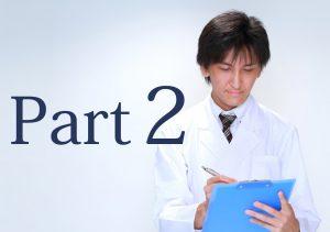 呼吸器外科の医師転職事情