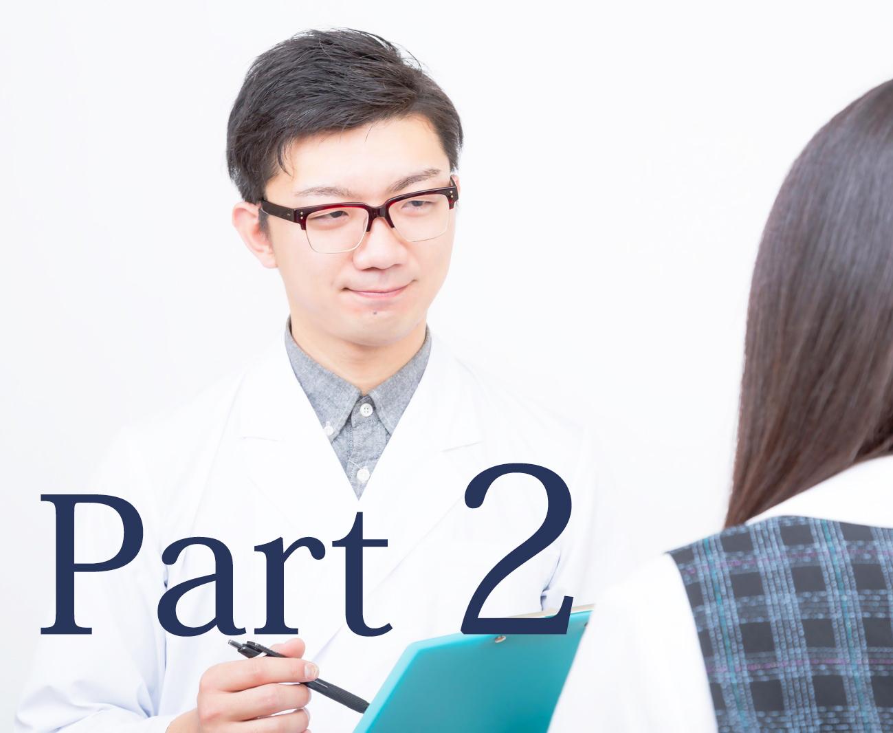 形成外科の医師と美容外科についての考察