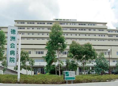 静岡徳洲会病院外観