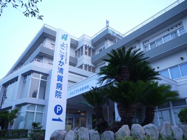 shisetsu_yokosukauraga