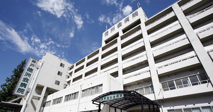 神戸徳洲会病院外観
