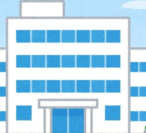 病院の建物のイラスト(背景素材) かわいいフリー素材集