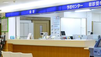 浦添総合病院受付