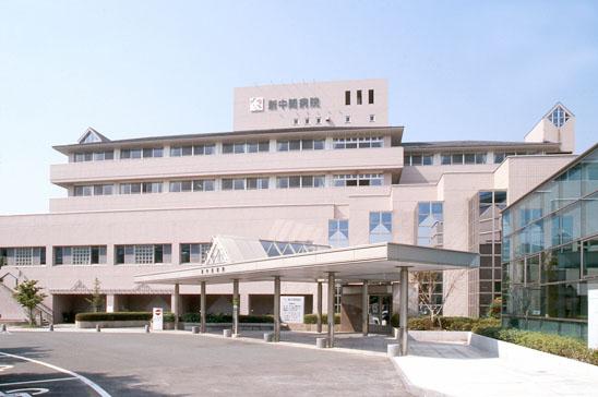 新中間病院外観
