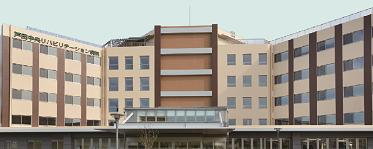 戸田中央リハビリテーション病院外観