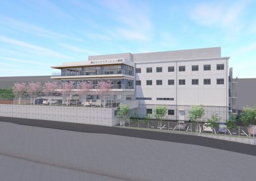 南山リハビリテーション病院外観イメージ