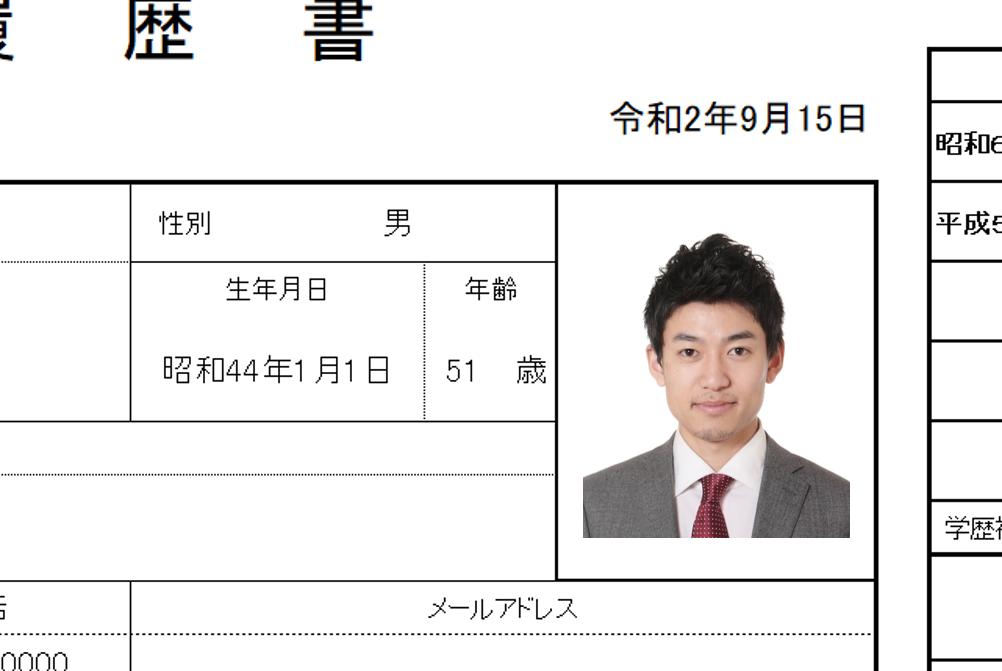 医師の履歴書の写真
